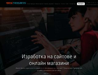 maxprogress.bg screenshot