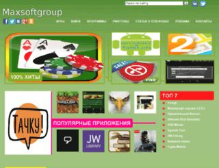 maxsoftgroup.com screenshot
