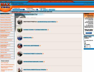 maxtool.ru screenshot