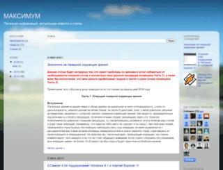 maxumym.blogspot.com screenshot