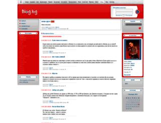 maxy.blog.bg screenshot