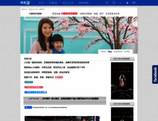 may1215may.pixnet.net screenshot