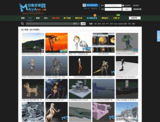 maya09.cn screenshot