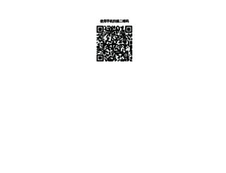 mayershops.com screenshot