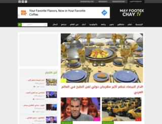 mayfootekchay.com screenshot