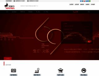 mayima.net screenshot