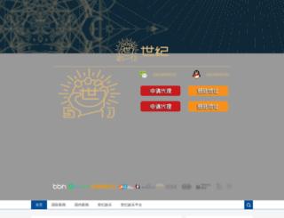 maykl.com screenshot