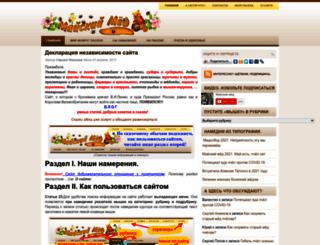 maymed.ru screenshot