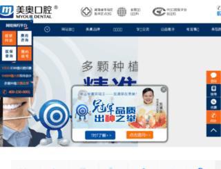 mayoyk.com screenshot