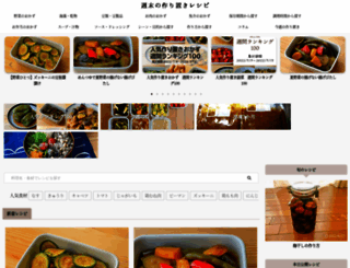 mayukitchen.com screenshot