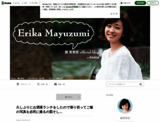mayuzumierika.com screenshot