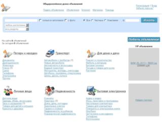 mayzon.ru screenshot