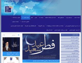 mazandaran.ict.gov.ir screenshot