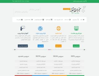 mazandaranweb.ir screenshot