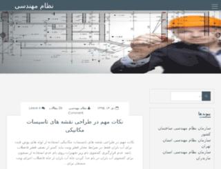 mazandnezam.net screenshot