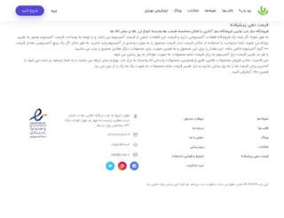 mazanex.com screenshot