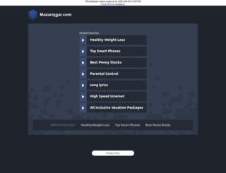 mazarojgar.com screenshot