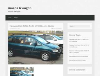 mazda6wagon.wordpress.com screenshot