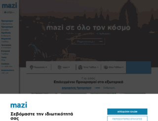 mazitravel.com screenshot