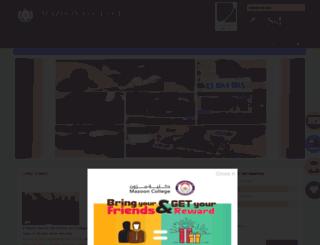 mazooncollege.edu.om screenshot