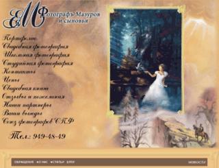 mazurov-foto.ru screenshot