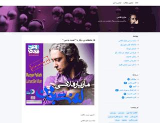mazyar-fallahi.blogsky.com screenshot