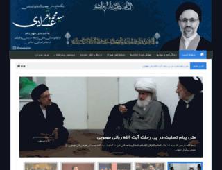 mb-ebadi.ir screenshot