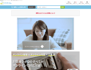 mb.housecom.jp screenshot