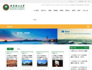 mbabit.com.cn screenshot