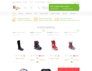 mbashmakov.ru screenshot
