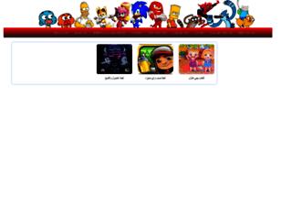 mbc3gamess.blogspot.com screenshot