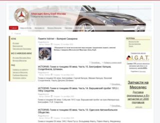 mbcm.ru screenshot