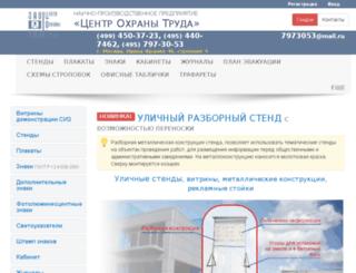 mbf2015.ru screenshot