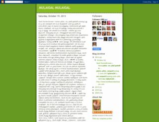 mbgmulaigal.blogspot.com screenshot