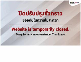 mbk-center.co.th screenshot