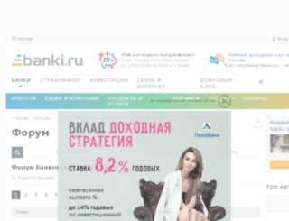 mbkcentre.ru screenshot
