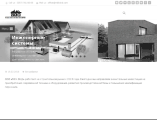 mbkokd.com screenshot