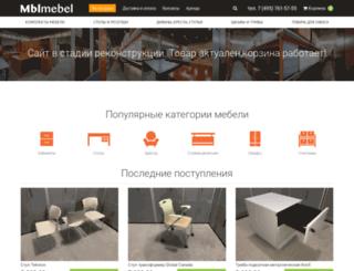 mblmebel.com screenshot