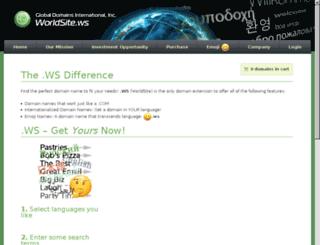 mblog.ws screenshot