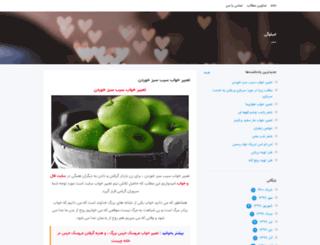 mblogy.ir screenshot