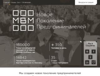 mbm.partners screenshot
