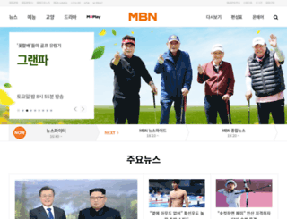 mbn.mk.co.kr screenshot