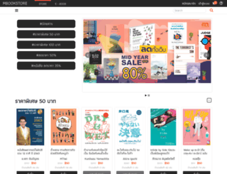 mbookstore.com screenshot