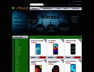 mbrand.com.ua screenshot