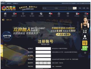mbt-shoescom.com screenshot
