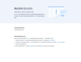 mbxg.cn screenshot