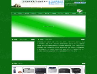mbxm.com screenshot