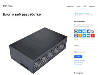 mc-class.ru screenshot