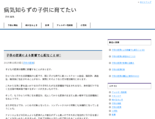 mc-flow.com screenshot