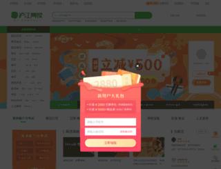 mc.hujiang.com screenshot